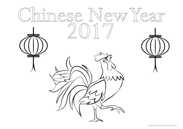 Poster Chinese New Year 2017