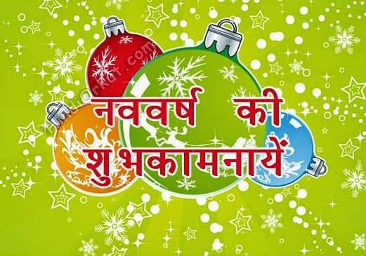 Essay On Shubh Diwali In Hindi   Shubh Dipawali Pooja Vidhi Home