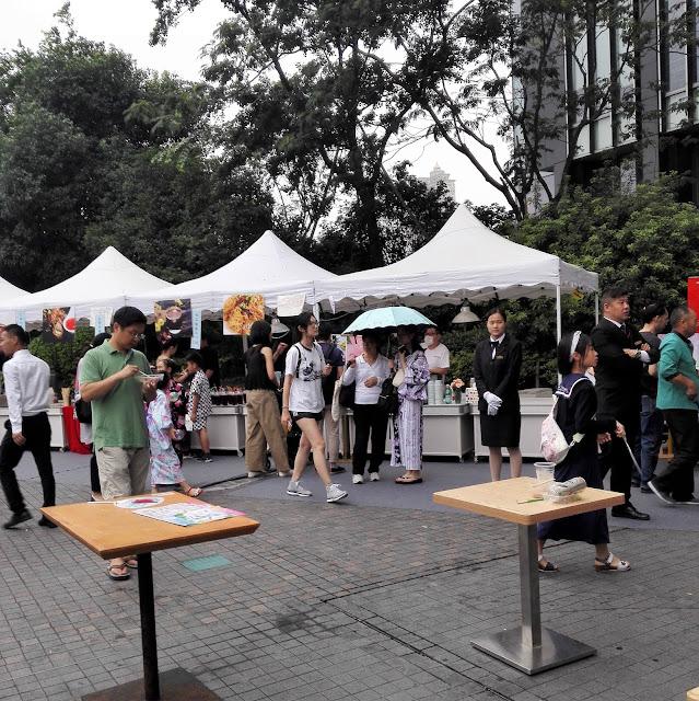 上海高島屋―夏日祭 '18の狭い場所