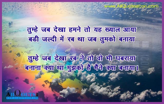 Hindi Quotes , Life Quotes in Hindi 12:10:00 PM