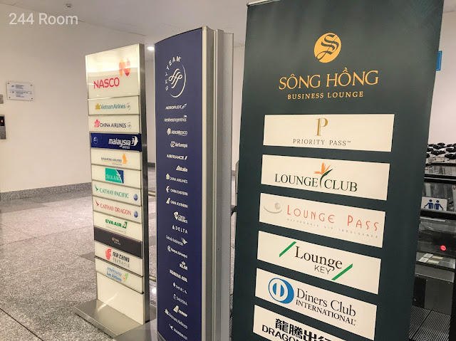 Song hong business lounge entrance2