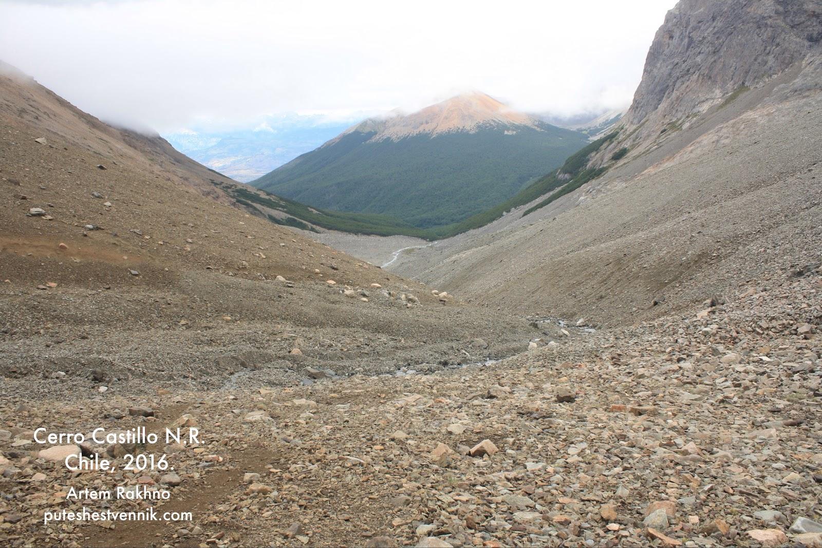 Поход по Reserva Nacional Cerro Castillo