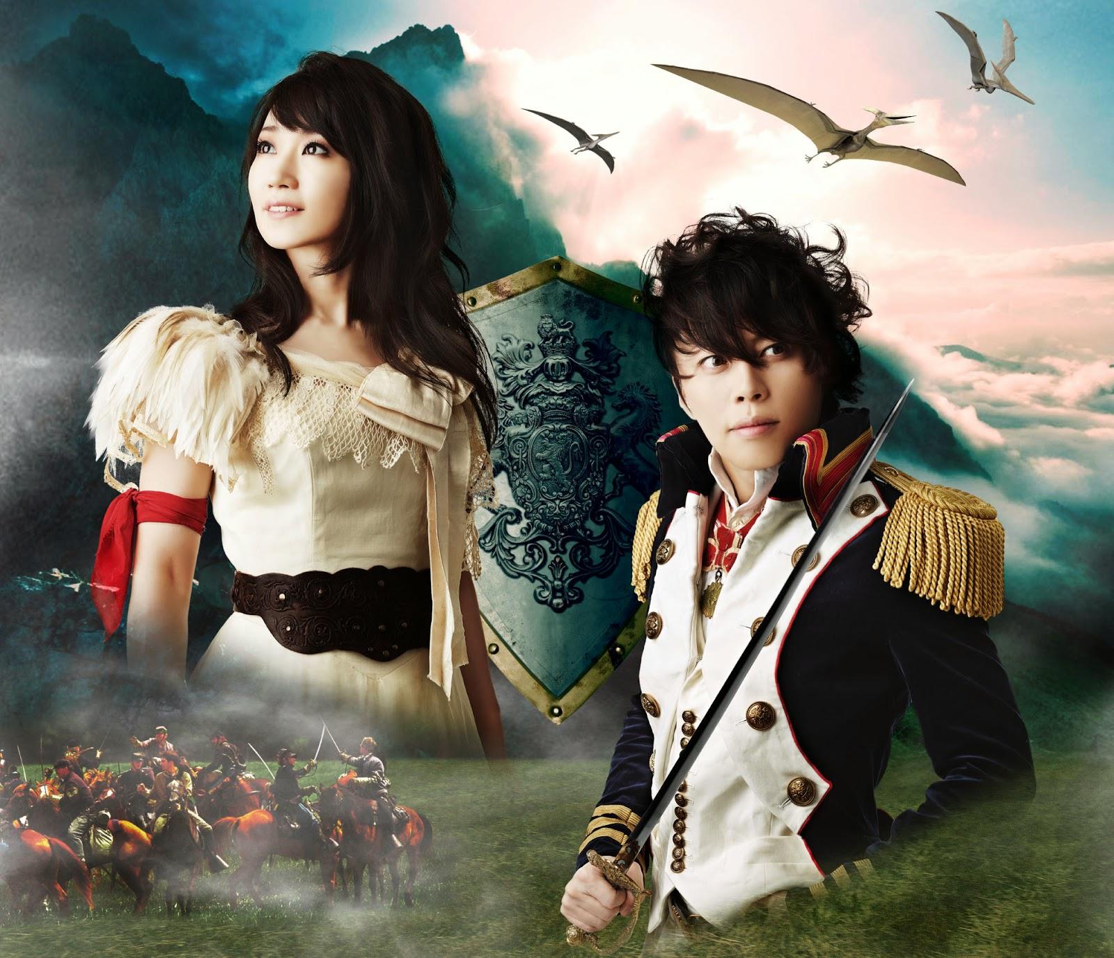革命デュアリズム ジャケット Kakumei Dualism Cover T.M.Revolution×水樹 ...