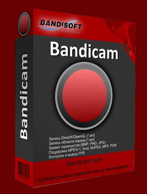 bandicam free screen recorder
