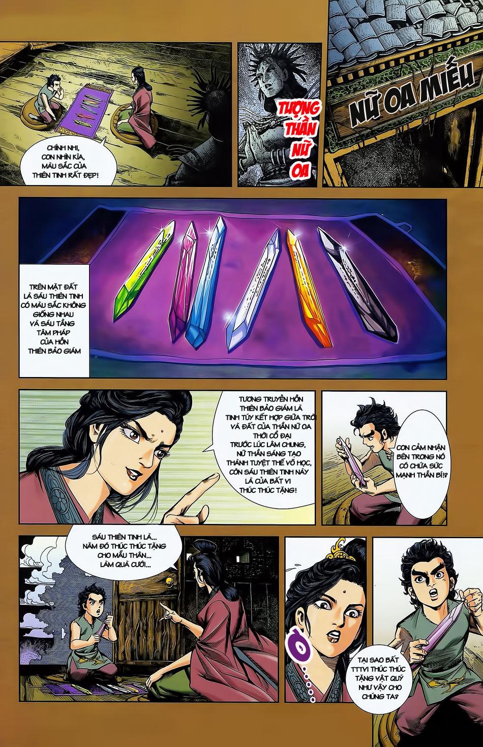 Tần Vương Doanh Chính chapter 2 trang 6