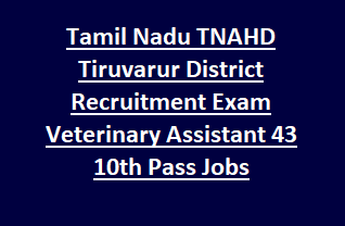 Tamil Nadu TNAHD Tiruvarur District Recruitment Exam Notification for Veterinary Assistant 43 10th Pass Jobs