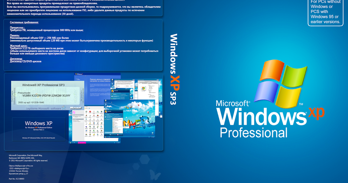 Windows XP Professional SP3 Full ISO Download Direct Link