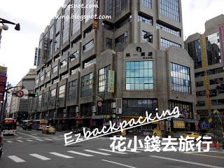 台中火車站(第一廣場)公車站