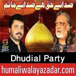 http://www.humaliwalayazadar.com/2016/10/dhudial-party-nohay-2017.html
