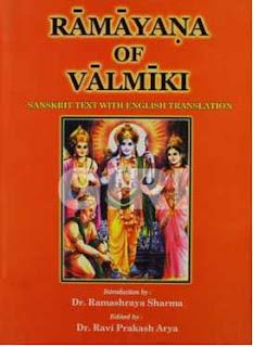 Valmiki Ramayanam - English