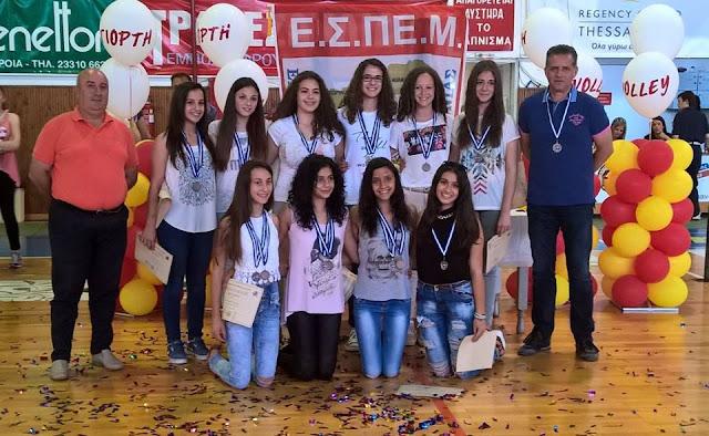 Γιορτή VOLLEY: Βράβευση των κοριτσιών της Ακαδημίας Πετοσφαίρισης Καστοριάς (φωτογραφίες)