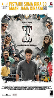 neram, neram songs, neram song, neram full movie, neram malayalam movie, neram movie songs, neram cast, neram full movie malayalam, neram malayalam full movie, neram pistah, neram film, neram 2013, neram malayalam movie songs, neram songs malayalam, neram nivin pauly, neram film songs, neram online movie watch, neram nazriya, neram online, neram watch online, neram cinema, neram online watch, mallurelease