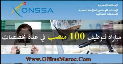 المكتب الوطني للسلامة الصحية للمنتجات الغذائية : مباراة لتوظيف 100 منصب في عدة تخصاصات