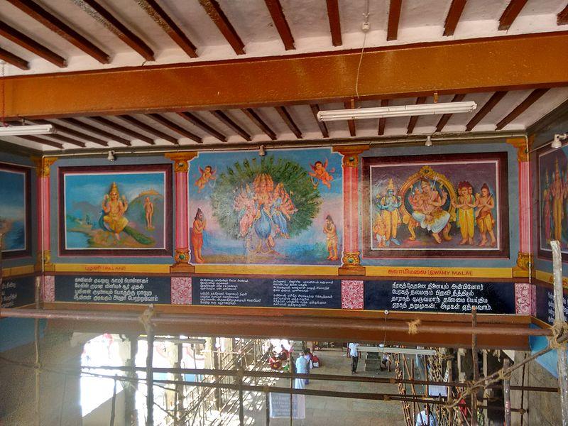 Tamilnadu Tourism: Swaminathaswamy Temple, Swamimalai, Kumbakonam