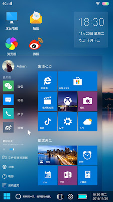 Windows 10 V2 Theme itz For Vivo