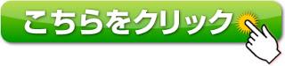 https://www.tablecheck.com/shops/pasela-ueno/reserve