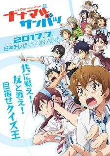 Download Nana Maru San Batsu Episode 03 Sub Indo