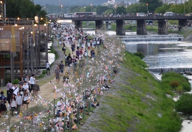celebración de la Tanabata en Kyoto