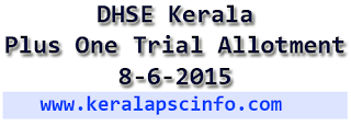 kerala Plus One trial allotment result 2015, hscap trial allotment plus one admission 2015, www.hscap.kerala.gov.in trial allotment check 2015, Kerala Plus one trial allotment check online 2015,dhse +1 trial allotment result 2015