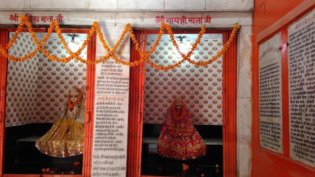 aliganj famous temple