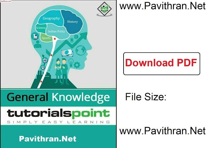 Tutorialspoint General Knowledge e-Book PDF Download