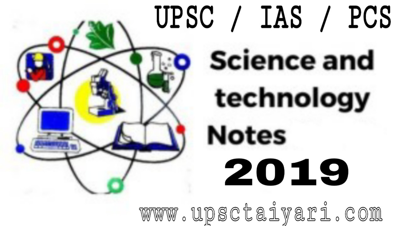 NIAS Science and technology Notes pdf for upsc in Hindi