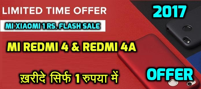redmi 1 rs flash sale