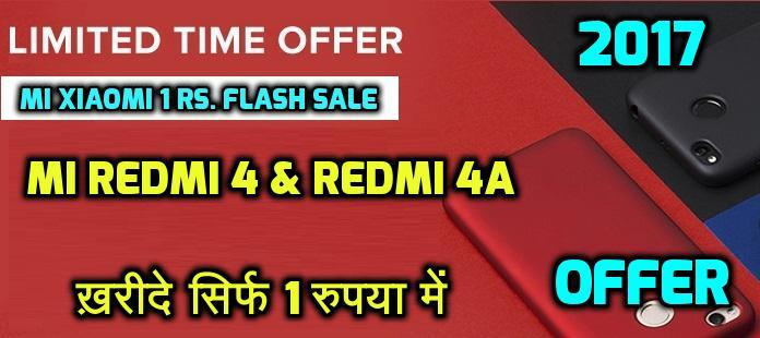 redmi 1 rs flash sale