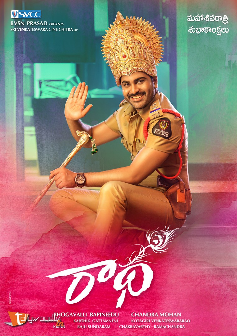 Radha First Look-HQ-Photo-1