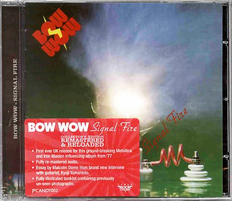 BOW WOW - Signal Fire [Rock Candy remastered] full