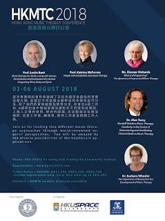 研討會推介 : 香港音樂治療研討會 2018