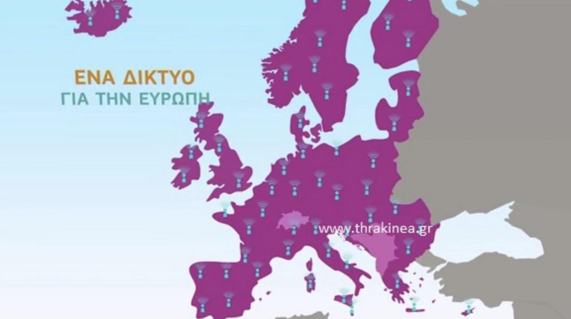 Χάρτης της Ευρωπαϊκής Ένωσης δεν περιλαμβάνει την Θράκη