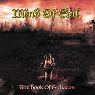 "Ο δίσκος των Mind of Evil ""The Book of Eschaton"""