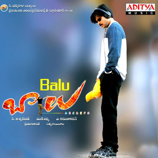 Sakhiyaan Mp3 Song Download Neha Malik: Balu ABCDEFG (2005) Telugu Songs Lyrics
