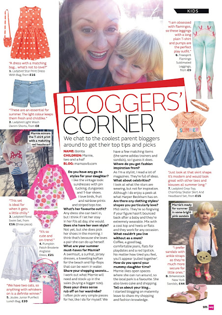 mamasVIB press section | as seen in | mamasVIB blog | bonito turner | fashion editor | stylist | bonita | bonnie turner | mamasvib blog | tots top 500 blogger | mummy blogs | as sen in | press | now magazine | journalist | magazine | press | mums net | blog of the day