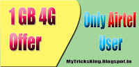1GB 4G Free Internet Kaise Paye? Only Airtel Users Ke Liye