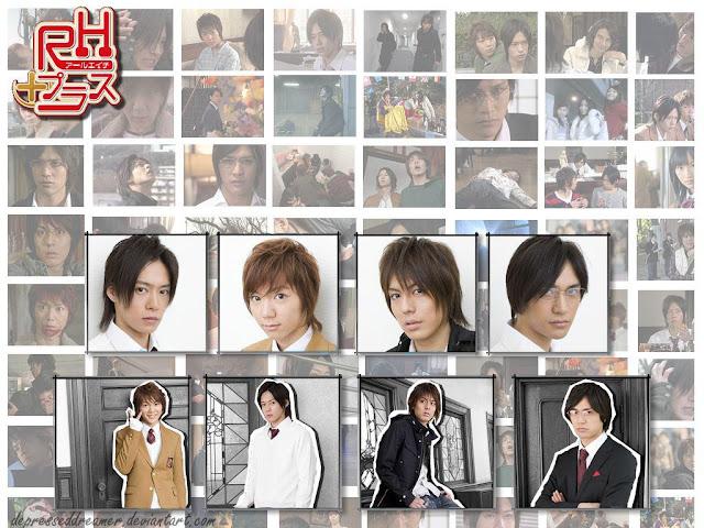 RH Plus (2008)