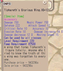 Tiphareth's Glorious Wing, Seal Online Blade of Destiny (BoD), Golden Chest Update