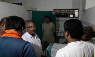 जौनपुर में महिला के प्राइवेट पार्ट को जीभ से चाटने लगा डॉक्टर, जमकर हुआ हंगामा