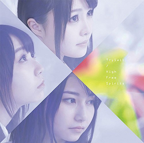 [Single] TrySail – High Free Spirits (2016.05.11/MP3/RAR)