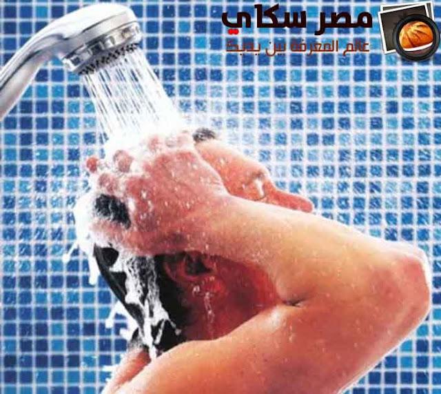 تعرف على فوائد الأستحمام فى تقوية الاعصاب وتنشيط الدورة الدموية Bathing