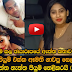 piumi hansamali speaks about social media selfie photo harin fernando