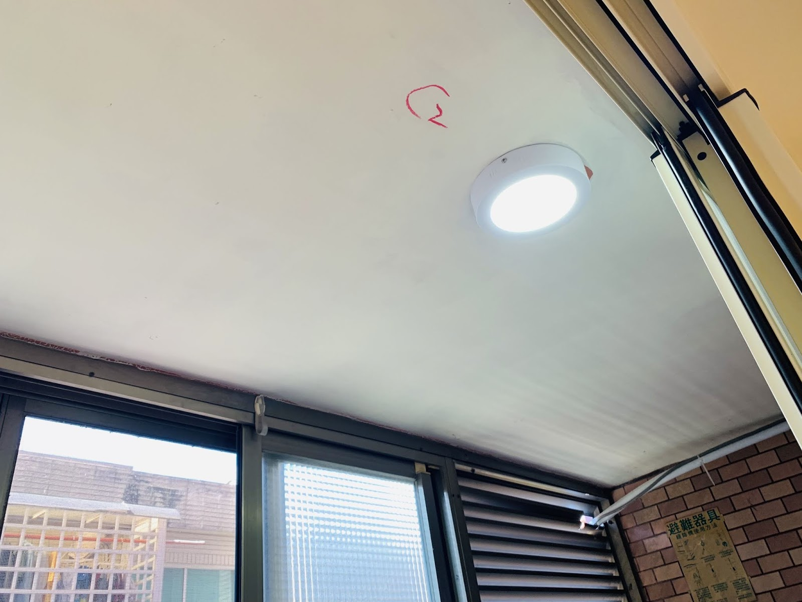 陽台吸頂燈