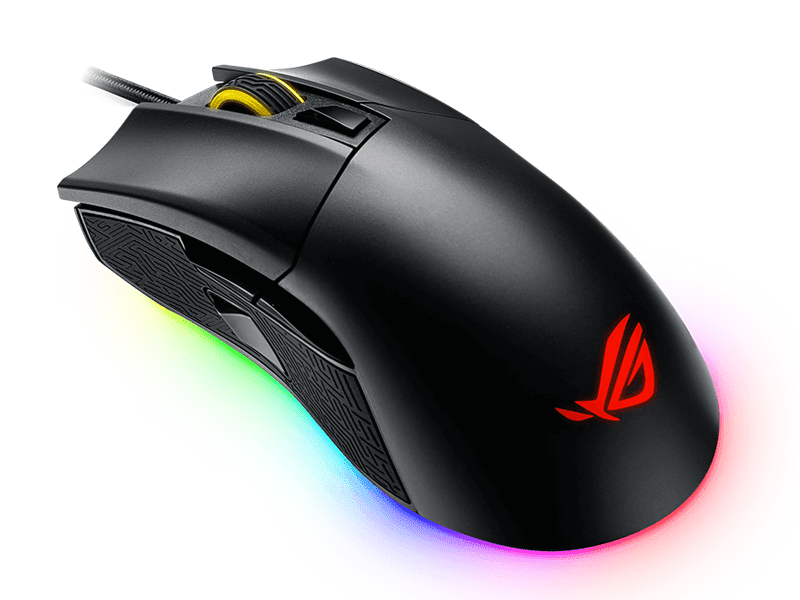 Asus ROG Gladius II Gaming Mouse Philippines
