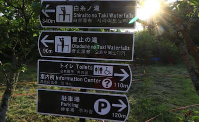 Cachoeiras de Shiraito a de Otodome