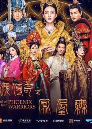 Legendary Di Renjie 2017 Chinese TV Drama Full Wiki