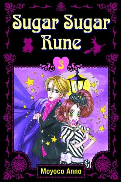 Chocolat Meilleure / Kato, Pierre Tempête de Neige, sugar sugar rune, moyoco anno, anime, manga