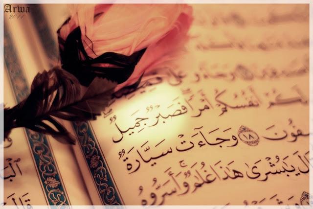أدعية اسلامية