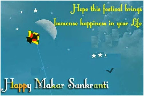 Happy Makar Sankranti HD Wallpapers for whats app