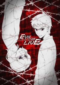 http://www.anime-kishi.tv/2017/09/evil-or-live.html
